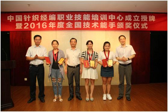 来自海宁市美力针织有限公司的吴芳洁,宏达高科控股股份有限公司的